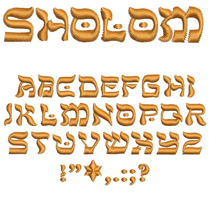 sholom keyboard font letters