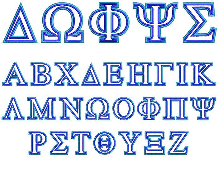 Greek 2 Color