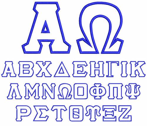 Greek Applique