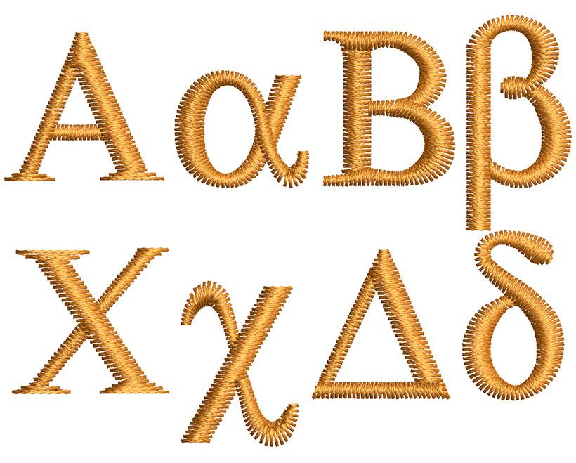 Greek 15mm Font 2