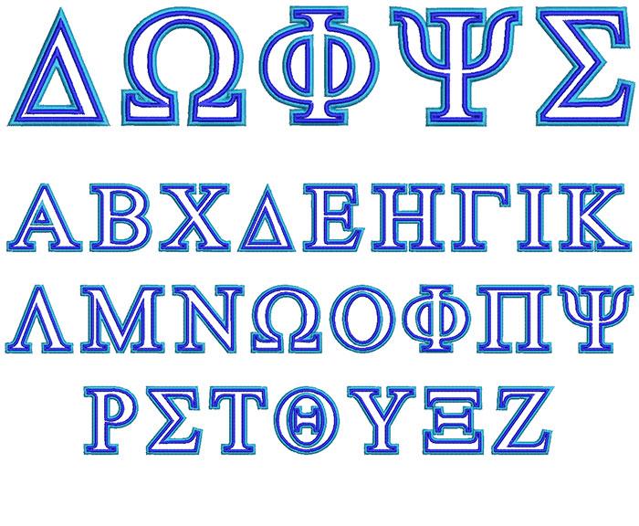 Greek 2 Color 60mm Font 1