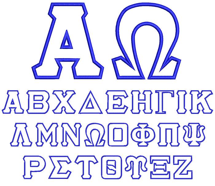 Greek Applique 100mm Font 1