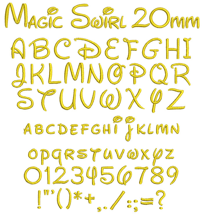 MagicSwirl20mm