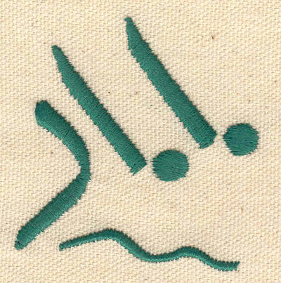Embroidery Design: Swimming figures 2.24w X 2.26h