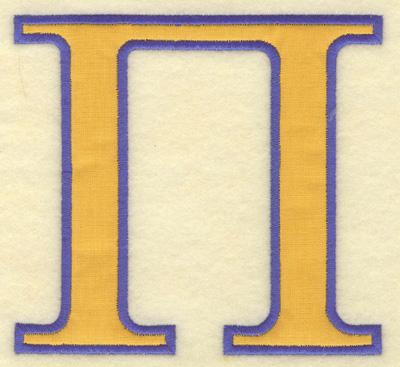 Embroidery Design: Pi small applique 5.21w X 4.82h