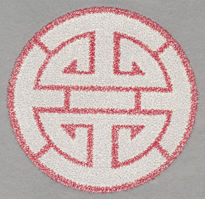 Embroidery Design: Chinese Symbol Luck Applique Large7.01h X 7.15w