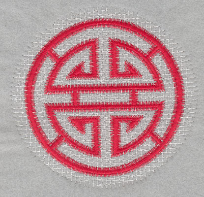 Embroidery Design: Chinese Symbol Luck Large with Lines4.90h X 5.04w