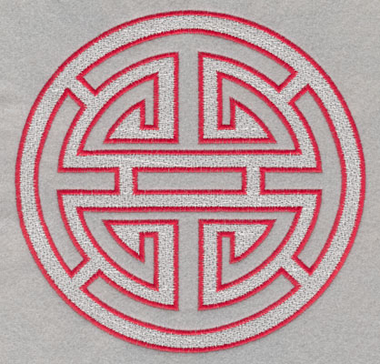 Embroidery Design: Chinese Symbol Luck Large with Satin Stitches7.01h X 7.14w