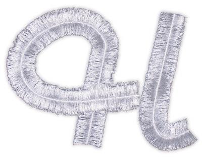"""Embroidery Design: Script Fringe Letter H5.66"""" x 4.63"""""""