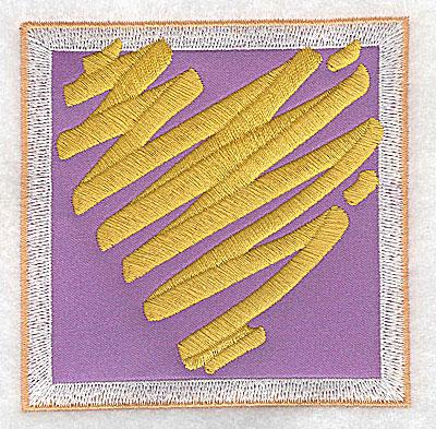 Embroidery Design: Valentine applique heart stylized small 3.54w X 3.54h