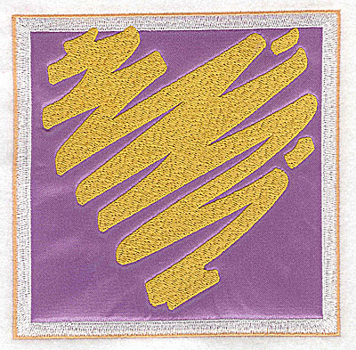 Embroidery Design: Valentine applique heart stylized large  4.96w X 4.96h