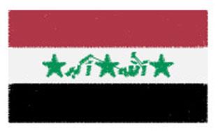 Embroidery Design: Iraq2.54w X 1.51h