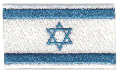 """Embroidery Design: Israel2.54"""" x 1.53"""""""