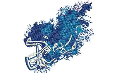 Embroidery Design: Football Helmet Splatter Lg 3.46w X 3.55h