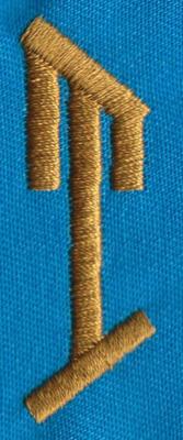 """Embroidery Design: PM Right T0.66"""" x 1.99"""""""