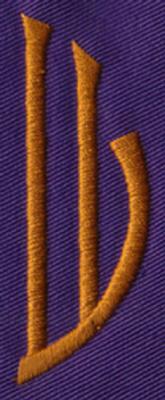 """Embroidery Design: SM Right U0.94"""" x 2.62"""""""