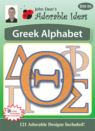 Embroidery Design: Greek Alphabet
