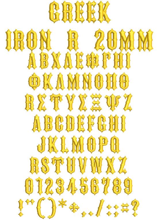GKIronR20mm_icon