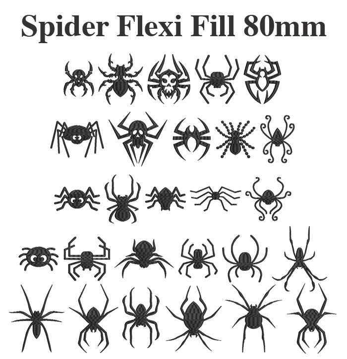 SpiderFF80mm_icon